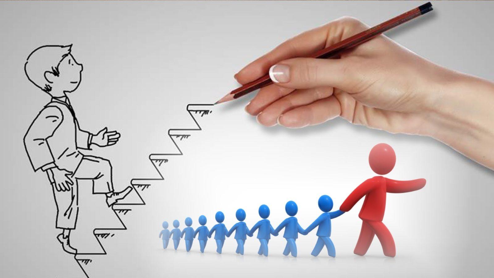 Каким должен быть лидер