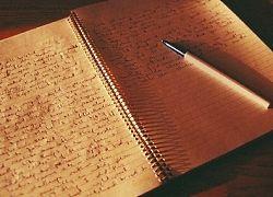 Дневник успеха, как вести, что такое дневник успеха и для чего он нужен