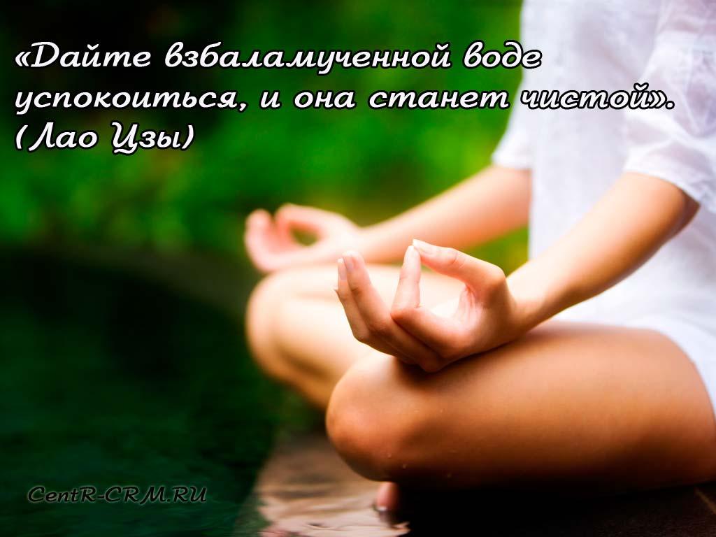 Спокойствие в жизни человека - как обрести спокойствие, способы, методы выхода